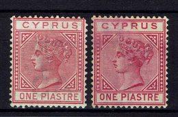 CHYPRE - 1882-86 - N° 18 PL1 - (X) Et N° 18 PL2 - X - Filigrane CA - B/TB - - Cyprus (...-1960)