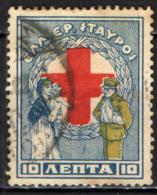 GRECIA - 1924 - CROCE ROSSA IN AIUTO AI SOLDATI E ALLE FAMIGLIE - USATO - Usati