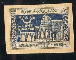 W-7586 Azerbaijan 1922 Scott #24 (*) - Offers Welcome! - Azerbaïjan