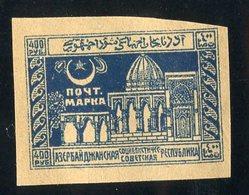 W-7587 Azerbaijan 1922 Scott #24 (*) - Offers Welcome! - Azerbaïjan