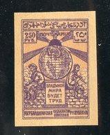 W-7588 Azerbaijan 1922 Scott #23 (*) - Offers Welcome! - Azerbaïjan