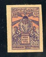 W-7589 Azerbaijan 1922 Scott #23 (*) - Offers Welcome! - Azerbaïjan