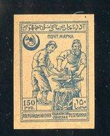 W-7590 Azerbaijan 1922 Scott #22 (*) - Offers Welcome! - Azerbaïjan