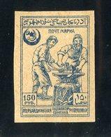 W-7591 Azerbaijan 1922 Scott #22 (*) - Offers Welcome! - Azerbaïjan