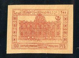 W-7592 Azerbaijan 1922 Scott #21 (*) - Offers Welcome! - Azerbaïjan