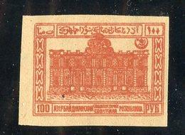 W-7593 Azerbaijan 1922 Scott #21 (*) - Offers Welcome! - Azerbaïjan
