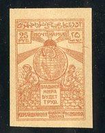 W-7596 Azerbaijan 1922 Scott #19 (*) - Offers Welcome! - Azerbaïjan