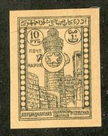 W-7598 Azerbaijan 1922 Scott #18 (*) - Offers Welcome! - Azerbaïjan