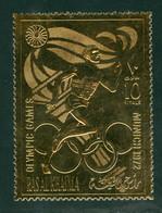 Ras Al Khaima 655 Munich Olympics, Gold Foil, Mint NH - Ras Al-Khaima