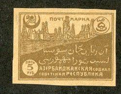 W-7599 Azerbaijan 1922 Scott #17 (*) - Offers Welcome! - Azerbaïjan