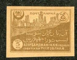 W-7600 Azerbaijan 1922 Scott #17 (*) - Offers Welcome! - Azerbaïjan