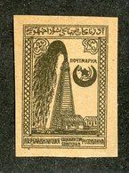W-7602 Azerbaijan 1922 Scott #16 (*) - Offers Welcome! - Azerbaïjan