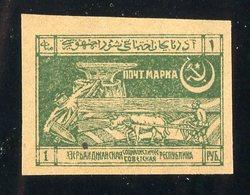 W-7603 Azerbaijan 1922 Scott #15 (*) - Offers Welcome! - Azerbaïjan