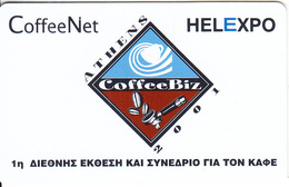 GREECE - Athens CoffeeBiz, 1st International Exhibition For Coffee, Ticket Card, Sample - Autres Collections