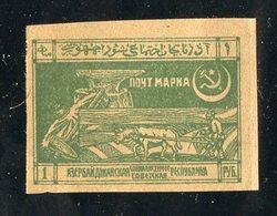 W-7604 Azerbaijan 1922 Scott #15 (*) - Offers Welcome! - Azerbaïjan