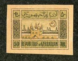 W-7605 Azerbaijan 1922 Scott #10 * - Offers Welcome! - Azerbaïjan