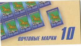 Russia 2010. Booklet. Standard Release. Vladivostok. Tiger. 10 Stamps. - 1992-.... Federazione