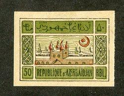 W-7606 Azerbaijan 1922 Scott #10 * - Offers Welcome! - Azerbaïjan