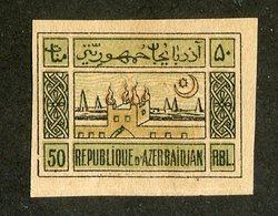 W-7607 Azerbaijan 1922 Scott #10 * - Offers Welcome! - Azerbaïjan