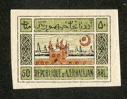 W-7608 Azerbaijan 1922 Scott #10 * - Offers Welcome! - Azerbaïjan