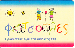 GREECE - Fatsoules, Member Card, Sample - Autres Collections