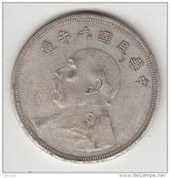 CHINA PRESIDENT YUAN SHIKAI Replica (?) Read Description  #19938 - China