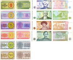 KAZAKHSTAN Set Of 10v 1,2,5,10,20,50 Tiyn 1 , 3 , 5 , 10 Tenge 1993 P 1 - 10 UNC - Kazakistan
