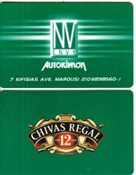 GREECE - NV Autokinisi(green), Member Card, Sample - Sonstige