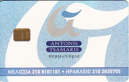 GREECE - Antonis Tsamakis Coiffure, Member Card, Unused - Autres Collections