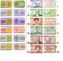 KAZAKHSTAN Set Of 12v 1 2 5 10 20 50 Tiyn 1 3 5 10 20 50 Tenge 1993 P 1 - 12 UNC - Kazakhstan