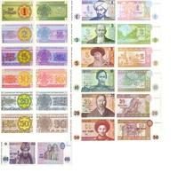 KAZAKHSTAN Set Of 13v 1 2 5 10 20 50 Tiyn 1 3 5 10 20 50 100 Tenge 1993 P 1 - 13b UNC - Kazakhstan