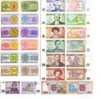 KAZAKHSTAN Set Of 14v 1 2 5 10 20 50 Tiyn 1 3 5 10 20 50 100 200 Tenge 1993 - 1999 UNC - Kazakhstan