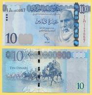 Libya 10 Dinars P-82 2015 UNC - Libya