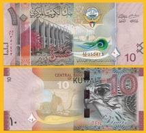 Kuwait 10 Dinars P-33 2014 UNC - Koweït