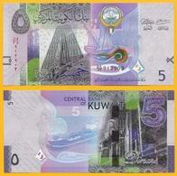 Kuwait 5 Dinars P-32 2014 UNC - Kuwait