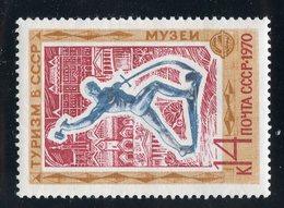 W-7653  USSR 1970  MI.# 3816** - Offers Welcome! - 1923-1991 URSS