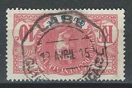 Guinée Yv. 37, Mi 37 Obl. Labé - Used Stamps