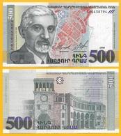 Armenia 500 Dram P-44 1999 UNC - Arménie