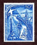 TAAF PA N°18 N* TTB Cote 63 Euros  !!! - Poste Aérienne
