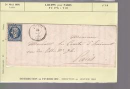 Lettre Mai 1856  Louppy Pour Paris  P C 1776 + T 22  Timbre N°14   Indice Marcophilie 12 - Marcophilie (Lettres)
