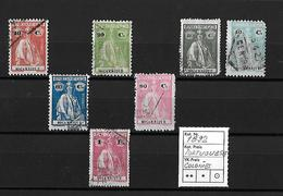 1892 Portuguese Colonies Mozambique   ►RRR◄ - 1892-1898 : D.Carlos I