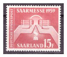 SAAR/SARRE -  1959 - FIERA DELLA SAAR. -  MNH** - 1957-59 Federazione