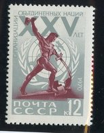 W-7673  USSR 1970  MI.# 3773 ** Zagorsky #3826 - Offers Welcome! - 1923-1991 URSS