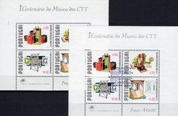 Museum 1978 Portugal Blocks 25 **/o 12€ Waage Morsegerät Drucker Bibliothek Hb Ss Bloc Philatelics Sheet Bf History - 1910-... République
