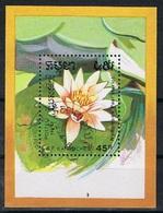 Kampuchea Y/T Blok 69A (0) - Kampuchea