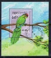 Kampuchea Y/T Blok 70 (0) - Kampuchea