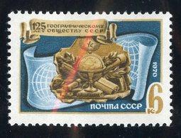 W-7714  USSR 1970  MI.# 3732 ** Zagorsky #3751 - Offers Welcome! - 1923-1991 URSS