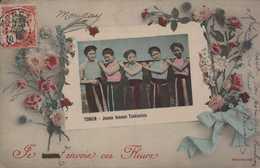 ASIE INDOCHINE COCHINCHINE VIET-NAM VIETNAM TONKIN  Jeune Femmes Tonkinoises - Viêt-Nam
