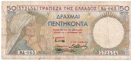 GRECIA 50 DRACHMAI 1935 P-104 - Grecia
