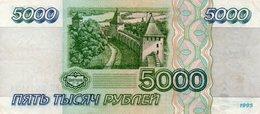 RUSSIA 5000 RUBLES 1995  P-262 FX - Russland